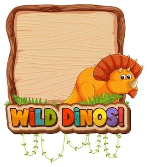 Шаблон пустой доски с милым мультипликационным персонажем динозавра на белом