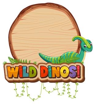 Modello di scheda vuota con simpatico personaggio dei cartoni animati di dinosauro su sfondo bianco