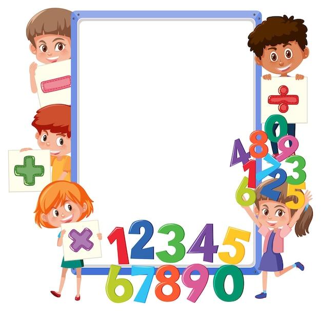 학교 아이들과 수학 개체가 있는 빈 보드