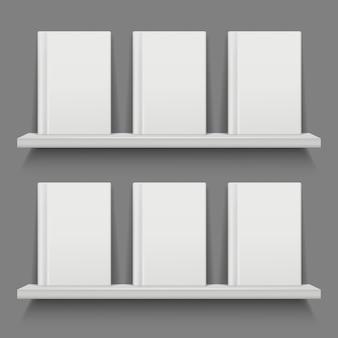 棚の空の本の表紙。