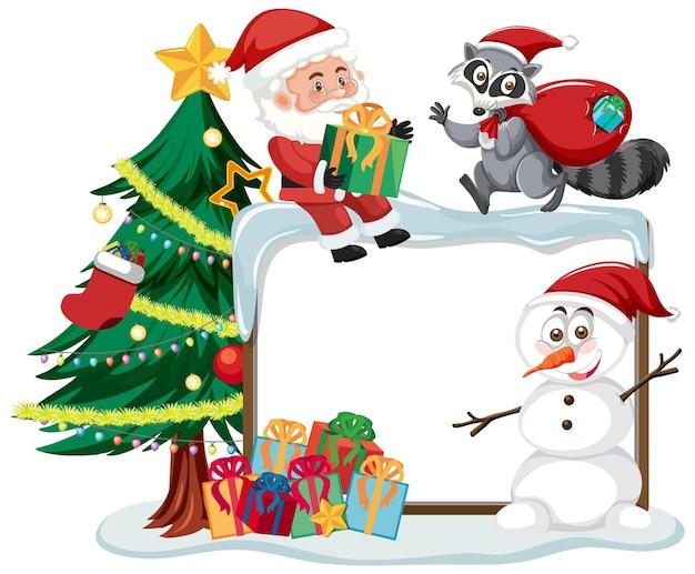 만화 캐릭터와 물건이 있는 빈 크리스마스 보드