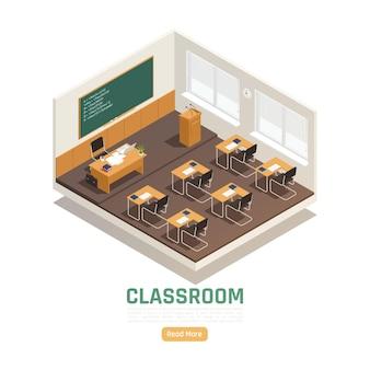 Empty classroom banner