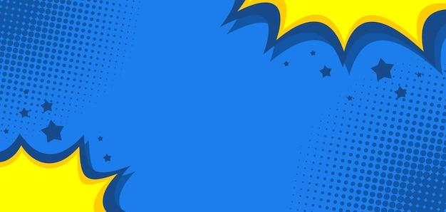空のコミックポップアート青い背景