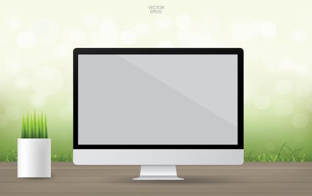 空のコンピューターディスプレイの背景。ウェブデザインまたはテンプレートデザインのビジネス背景。ベクトルイラスト。