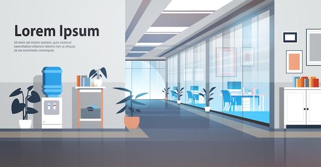 Пустой коворкинг нет людей открытое пространство современный офис интерьер копия пространства иллюстрация