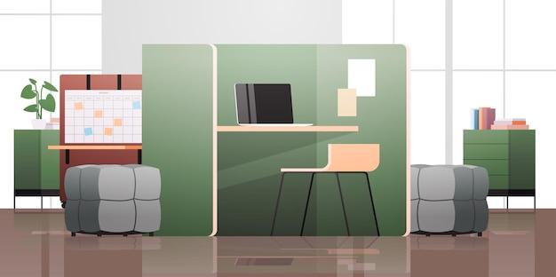 空のコワーキングセンターモダンなオフィスルームインテリアオープンスペース家具水平イラスト