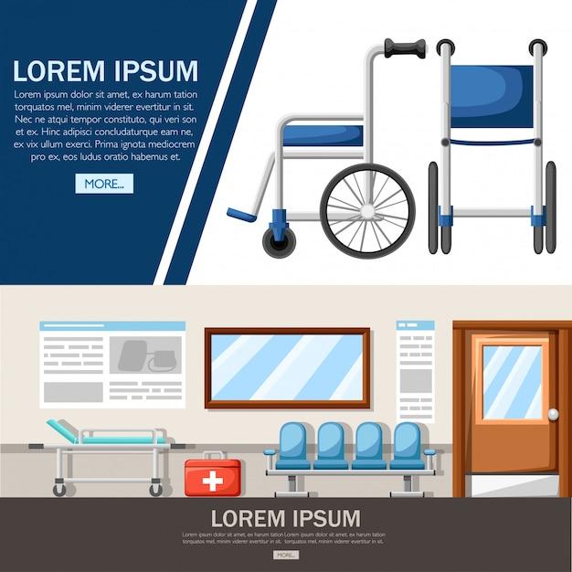 빈 병원 복도. 휠체어와 병원 침대가있는 클리닉 복도 인테리어. 구급 상자. 의료 개념. 삽화. 웹 사이트 페이지 및 모바일 앱