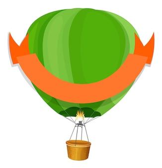 白い背景の上の空の熱気球の図