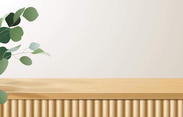 Пустой минимальный деревянный стол, деревянный подиум на белом фоне с зелеными листьями. для презентации продукта, макета, демонстрации косметического продукта, подиума, пьедестала или платформы. 3d вектор