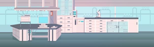 Пустая современная лаборатория