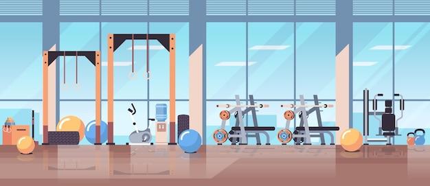 Пустой нет людей спорт тренажерный зал интерьер оборудование для тренировок фитнес обучение концепция здорового образа жизни