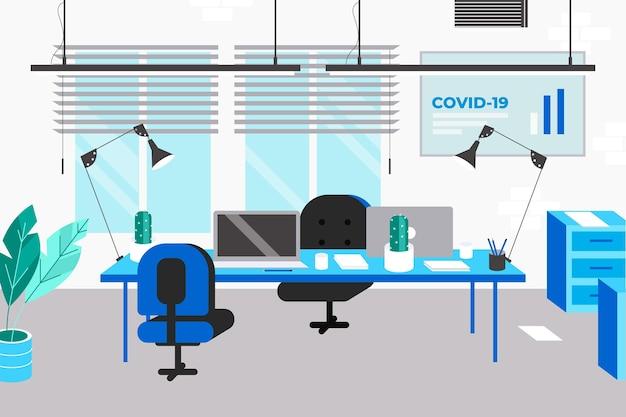 Пустой офис с техниками и растениями