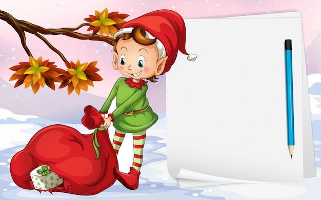 An empty paper beside the elf