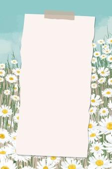 Empty paper on daisy field patterned background
