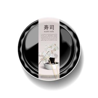 초밥 용 빈 플라스틱 용기. 흰색 배경에 고립.