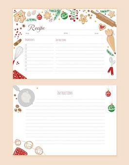Christmasstylevector 플랫에 다채로운 요리 기구가 있는 빈 레시피 카드 템플릿