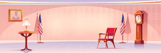 大統領または政府政治家のための空の部屋