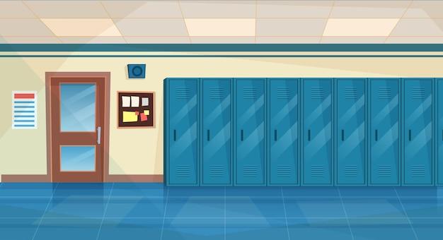 ロッカーの列が付いている空の学校の廊下の内部、教室への閉じたドア。水平バナー。漫画の大学のキャンパスホールまたは大学のロビー。フラットスタイルのベクトル図