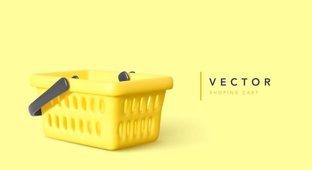 노란색 배경, 그림에 고립 된 빈 장바구니