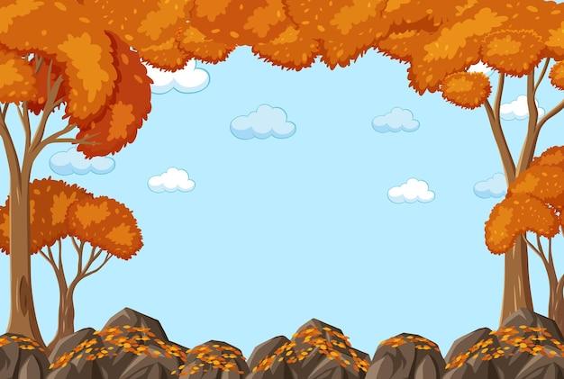 秋の季節に多くの木と空の空の背景