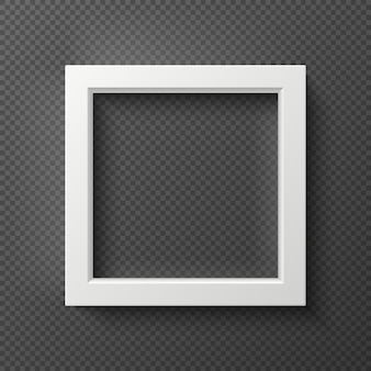 Empty square white 3d wall frame for creative picture