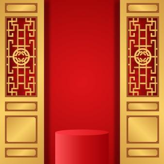 전통적인 골든 게이트 도어가있는 중국 새해 판매 제안을위한 빈 무대 제품 디스플레이