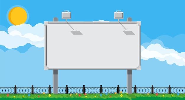 램프가 있는 빈 도시의 큰 판이나 광고판. 빈 모형. 마케팅 및 광고. 잔디, 하늘과 구름 배경입니다. 평면 스타일의 벡터 일러스트 레이 션