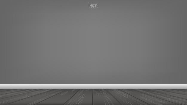 空の木製の部屋スペースの背景。デザインと装飾のためのインテリアの抽象的な背景。ベクトルイラスト。