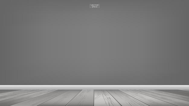 空の木製の部屋スペースの背景。デザインと装飾のためのインテリアの抽象的な背景