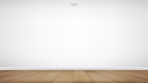 空の木製の部屋のスペースの背景。