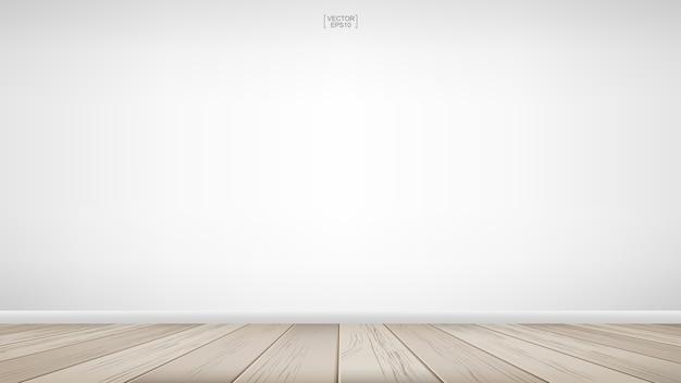 空の木製の部屋スペースの背景