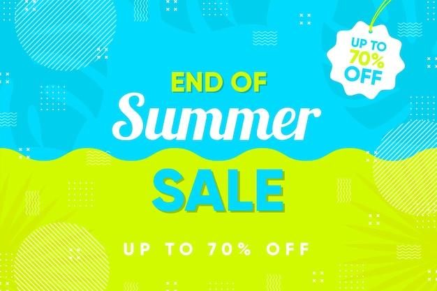 시즌 여름 판매 배너의 끝