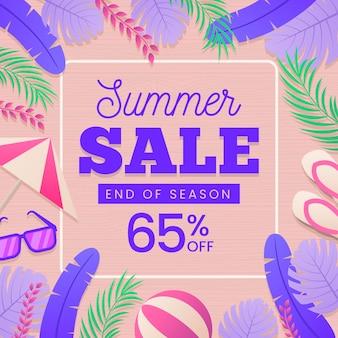 Конец сезона летняя распродажа пляжных аксессуаров