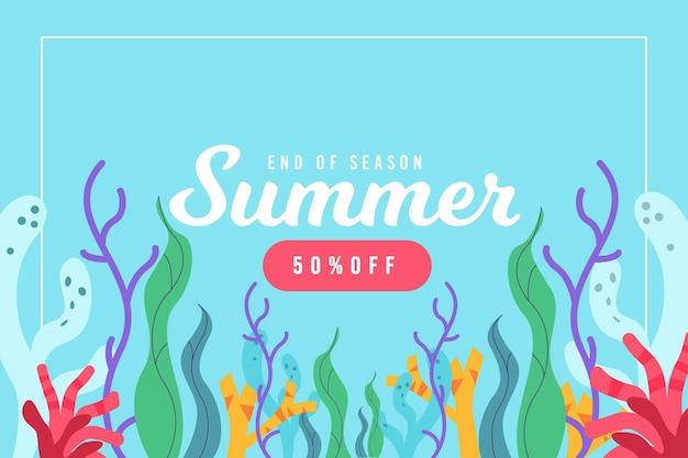 시즌 여름 판매 개념의 끝