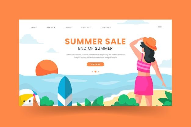 시즌 종료 여름 판매 방문 페이지 템플릿
