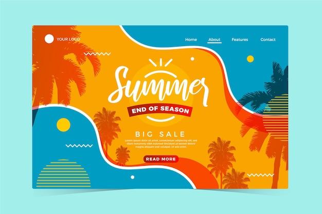 Летняя распродажа в конце сезона - целевая страница