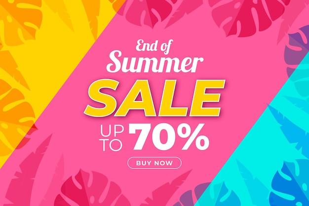 Конец сезона летняя распродажа целевой страницы