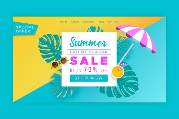 Целевая страница летней распродажи в конце сезона