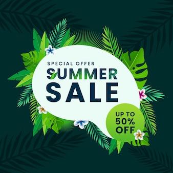 시즌 종료 여름 세일 소셜 미디어 게시물 템플릿