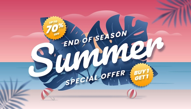 시즌 종료 여름 세일 특별 제공 웹 배너.