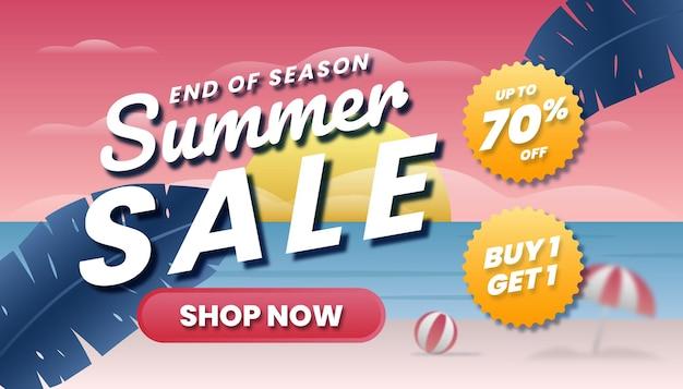시즌 여름 판매 웹 배너의 끝.