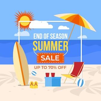 시즌 종료 여름 세일