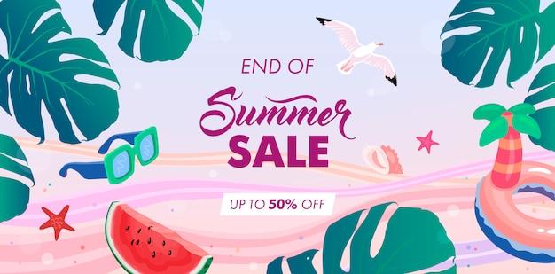 여름 판매 배경의 끝