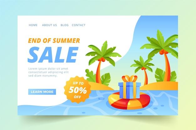 Шаблон целевой страницы конца летней распродажи