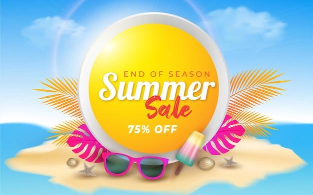 Конец летних распродаж баннер