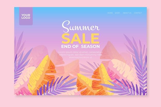 Проиллюстрирована главная страница распродажи в конце лета