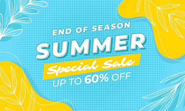 여름 특별 판매 배너 서식 파일의 끝