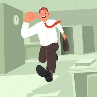 営業日の終わり。男は喜んで仕事から離れた。幸せな労働者は急いで家に帰ります。漫画風のイラスト。