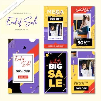 End sale banner instagramストーリー