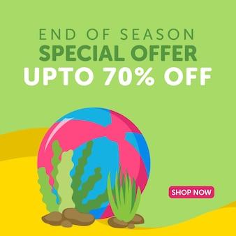 End of season special offer banner design